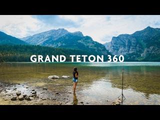 Гранд Теон национальный парк в штате Вайоминг, США