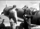 Истребители ВВС РККА и РККФ 1939 1945 Грозовые годы