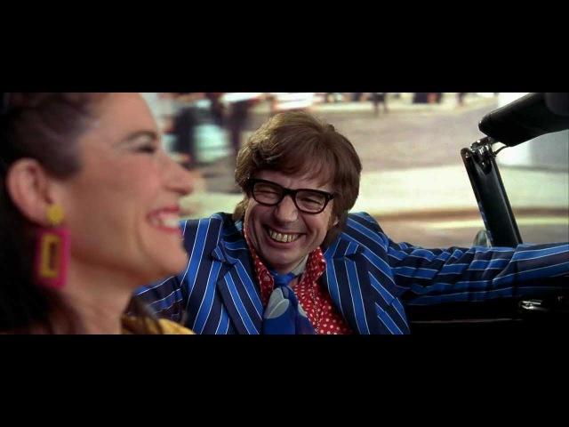 Austin Powers - Yeah baby yeah