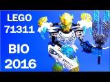 Лего Бионикл 2016 - Копака и Мелум 71311 на русском мультики - Lego Bionicle Review