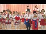Концерт ЮН КОЗАЧАТА у дитячому садку. ДНЗ №2.