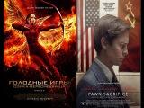 Мнение о фильмах