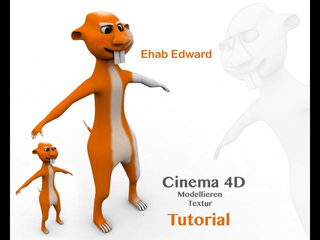 Charakter Erdmännchen modellieren Deutsch Teil 2 | Cinema 4D Tutorial