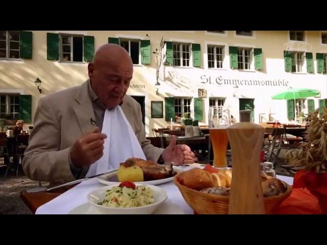 01 Германская головоломка: Немец, перец, колбаса, Варштайн