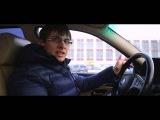 Как мне разбили BMW! 39 Бумер. Как стать владельцем БМВ за 150000 рублей. Серия 4