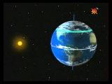 Земля космический корабль (22 Серия) - Високосный год