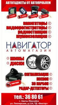 89044668061@mail.ru