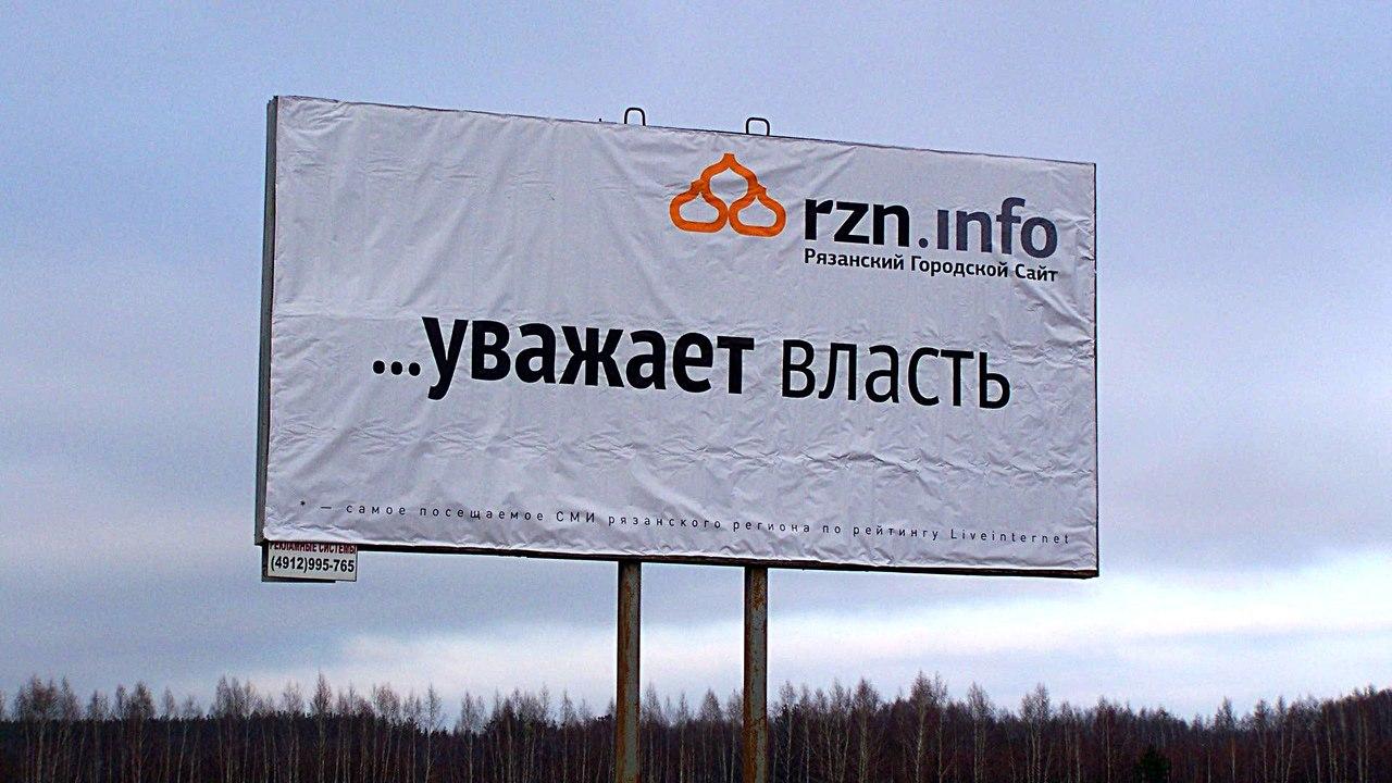 Коммунисты Советского района провели пикет у Радиозавода