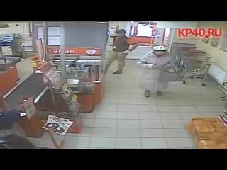 Нападение на охранника