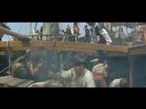 Бой между кораблями Жоффрея де Пейрака и д'Эскренвиля (Анжелика и султан)