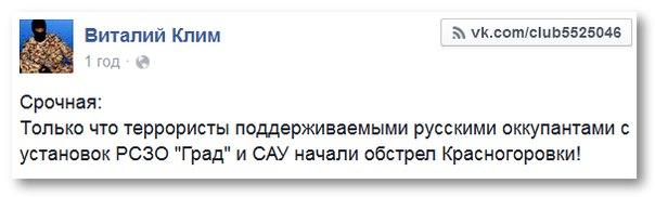 """Накануне визита в Брюссель """"безвизовый отчет"""" все еще был с условиями, - Порошенко - Цензор.НЕТ 4962"""