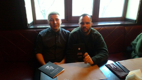 """""""Кодекс"""" вернулся в 2014 году и словно 100 лет назад снова стал карманной книгой русских офицеров, но уже на фронтах Новороссии."""