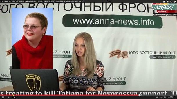 Татьяна Томилина. Поступки из прошлого – результат будущего