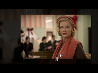 Кэрол 2015 Carol 2015 R'hjk 2105