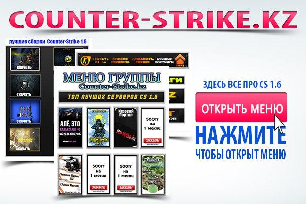 Скачать модель ножа бабочки для КС 1 6 | ВКонтакте