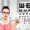 Оптика Pro Зрение