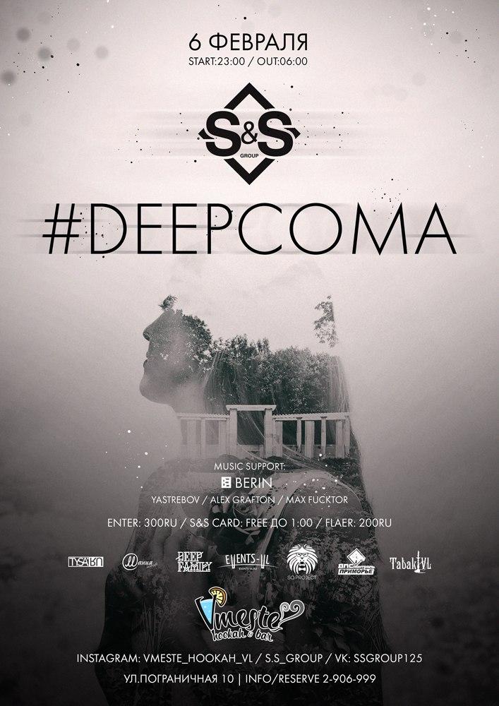 Афиша Владивосток S&S / DEEP FAMILY DeepComa /06.02./Vmeste Bar