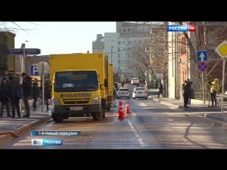 В центре Москвы прорвало пожарный гидрант