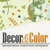 Декоративная штукатурка / краска Уфа Decor&Color
