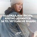 Фото Алтынай Тугуновой №3