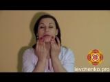 Массаж лица Видео Урок по массажу лица при отеках