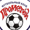 "ФК""Прометей"" Курск / PROMETEY KURSK"