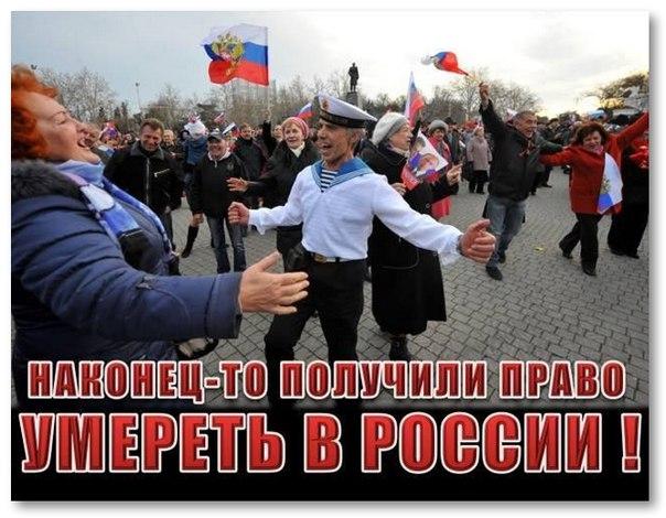 В оккупированном Россией Крыму дорожают овощи и молоко - Цензор.НЕТ 6051
