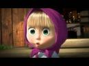 Маша и медведь - Песня про папу - Created using Flixpress