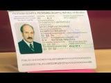 Куда исчезла законная жена Александра Лукашенко | Ранок з Україною