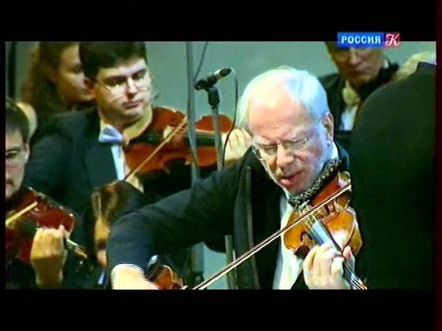 Шуман - Скрипичный концерт - Гидон Кремер, РНО, Плетнёв