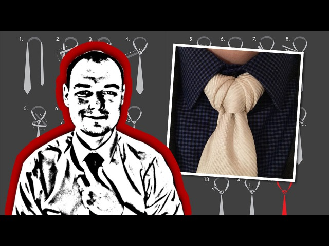 How to Tie the Vidalia Knot