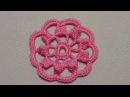 Урок вязания крючком - круглый мотив цветок - крючок для начинающих - Lesson crochet