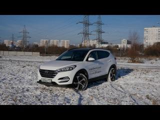 Hyundai Tucson 2015 1.6 TURBO 177 л.с. Prime + High Tech