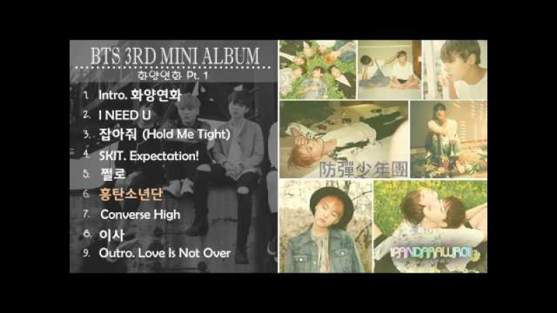 BTS (방탄소년단) - The Mood For Love 화양연화 Pt.1 [FULL ALBUMPLAYLIST]