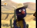 Гровер В Пустыне Улица Сезам Grover In Desert
