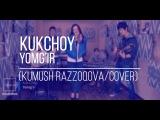 Kuk Choy - Yomg'ir (Kumush Razzoqova Cover)