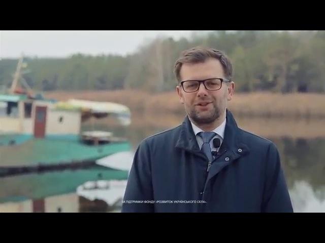 Реформування Держрибагентства України