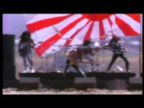 LOUDNESS - This Lonely Heart HD