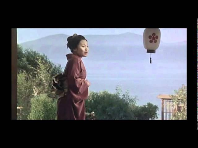 Puccini Mme Batterfly Un bel di vedremo Ying Huang Cio Cio San Mme Butterfly