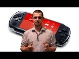 Запуск игр PSP на ПК