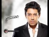 Mohamed Hamaki - Gaylak fe l kalam