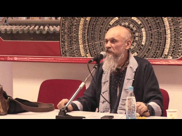 Бронислав Виногродский Выступление на Первой Международной Конференции фэн шуй в Москве