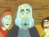 Ух ты, говорящая рыба! Мультфильм, 1983г.