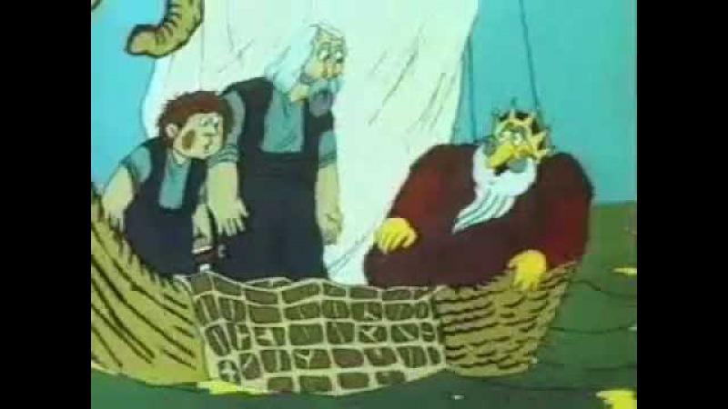 В синем море, в белой пене… Мультфильм 1984г.