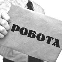 Работа в мелитополе свежие вакансии без опыта купить пневматику бу в омске частные объявления