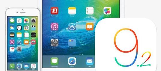 Вышла новая версия операционной системы iOS 9.2 для iPhone 42589267ac3e0