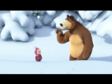 Маша и Медведь Серия 4 - Следы невиданных зверей