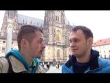 Два Санька в Чехии поют
