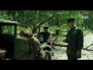 По законам военного времени (2015) Трейлер