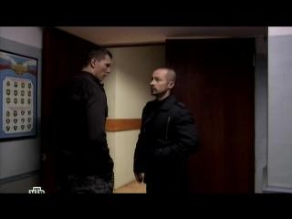 Мент в законе 3 - 4 серия [ 4 сезон ] HD кинолюкс хорошее качество
